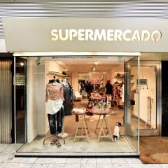 Supermercado (FOTO Supermercado)