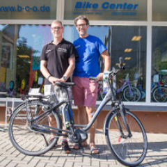 Bike Center Obertshausen (FOTO Bike Center Oberhausen)